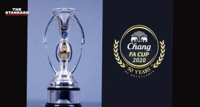 สมาคมฟุตบอลฯ-ไทยลีก ให้ช้างเอฟเอคัพ รอบชิงชนะเลิศ และ M-150 แชมเปี้ยนชิพ รอบเพลย์ออฟ แข่งขันแบบปิดจากมาตรการป้องกันโควิด-19