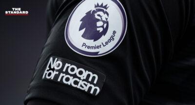 วงการฟุตบอลอังกฤษรวมพลัง 'ชัตดาวน์' Twitter, Facebook, Instagram ประท้วงการเหยียดผิว