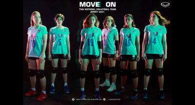 แกรนด์สปอร์ต เปิดตัวชุดวอลเลย์บอลหญิงไทยโฉมใหม่ คอนเซปต์ Move On รวมพลัง รวมใจ ก้าวต่อไปเพื่อชัยชนะ