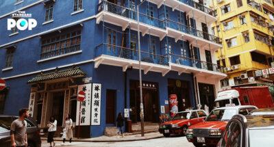 ชวนเที่ยวทิพย์ สำรวจวันวานในฮ่องกงผ่านเว็บไซต์ City in Time