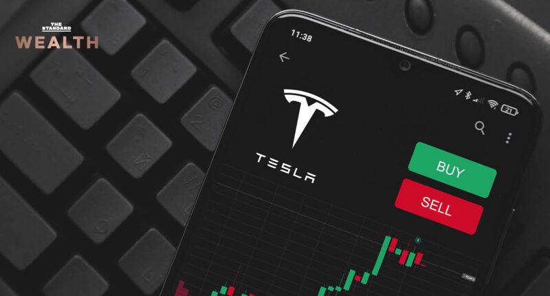หุ้น Tesla ร่วง 4.5% นักลงทุนผิดหวังผลดำเนินงาน ส่วนตลาด Wall Street แกว่งตัวในกรอบแคบ