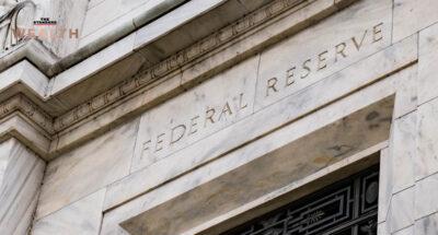 นักลงทุนจับตาผลประชุม Fed ลุ้นตรึงดอกเบี้ย ผ่อนคลายนโยบายการเงินต่อเนื่อง