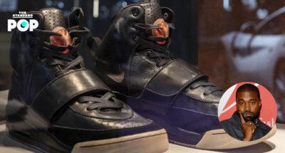 Nike Yeezy คู่ต้นแบบของ Kanye West ถูกขายไปในราคา 56 ล้านบาท สร้างสถิติใหม่เป็นรองเท้าผ้าใบที่ถูกประมูลในราคาสูงที่สุดในโลก