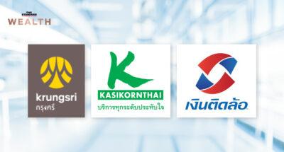 กสิกรไทย-กรุงศรีฯ ยันระบบจอง IPO เงินติดล้อไม่ล่ม แต่หน่วงจากคนรอซื้อหลักหมื่นราย