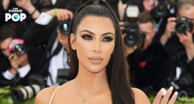Kim Kardashian ขึ้นแท่นมหาเศรษฐีพันล้านคนใหม่ของนิตยสาร Forbes