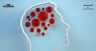 รู้จักอาการ 'ลองโควิด' ผลกระทบระยะยาวต่อสุขภาพของผู้ที่เคยป่วยเป็นโควิด-19