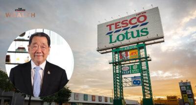 เจ้าสัวธนินท์สั่งลุย! 'โลตัส' ประกาศรับพนักงานร้านอาหารในศูนย์การค้าโลตัสมาทำงานชั่วคราว หลังรัฐมีคำสั่งห้ามกินในร้าน
