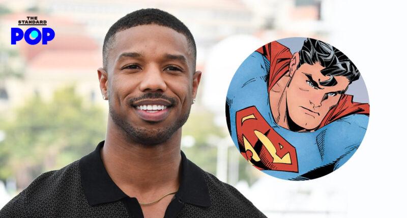 Michael B. Jordan พูดถึงข่าวลือในการรับบท Superman ที่กำลังจะถูกนำกลับมาสร้างใหม่อีกครั้ง