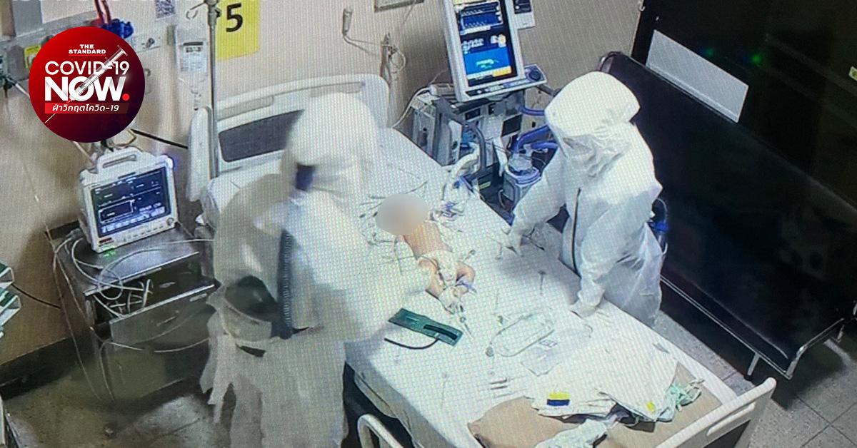 โรงพยาบาลนครพิงค์พบผู้ป่วยโควิด-19 อายุน้อยสุดเพียง 22 วัน เผยเชียงใหม่มีเด็กอายุน้อยกว่า 12 ปี ติดเชื้อถึง 99 ราย
