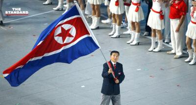เกาหลีเหนือเผย จะไม่เข้าร่วมแข่งขันโตเกียว โอลิมปิก ในปีนี้ เนื่องจากความกังวลต่อวิกฤตการแพร่ระบาดของโควิด-19