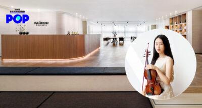 ปัญญ์ปุริ เวลเนส ชวนเปิดประสบการณ์ Soothing Journey ดึงนักดนตรีเยาวชนชื่อดังระดับประเทศมาแสดง เพื่อยกระดับบรรยากาศสปาให้ผ่อนคลายมากขึ้น