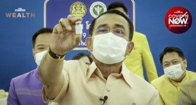 ประยุทธ์รับ 4 ข้อเสนอวัคซีนจากเอกชน หวังคนไทยได้ 100 ล้านโดส