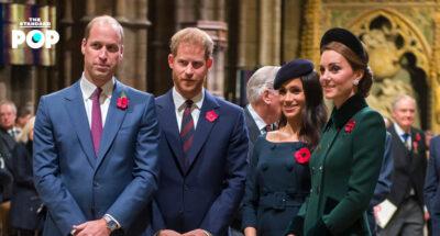 เจ้าชายแฮร์รี และ เมแกน มาร์เคิล แสดงความยินดีต่อวันครบรอบ 10 ปี พิธีเสกสมรสของ เจ้าชายวิลเลียม และ เคท มิดเดิลตัน