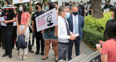 เครือข่ายผู้ชุมนุมฯ ยื่นจดหมาย 3 สถานทูต จับตาการเมือง-สิทธิมนุษยชนไทย หลัง 7 ผู้ต้องขังไม่ได้สิทธิประกัน
