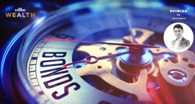 Rollover Risk & Interest Rate Risk: สองความเสี่ยงหลักของตลาดหุ้นกู้ปี 2564