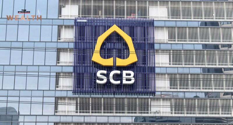 ผู้ถือหุ้น SCB อนุมัติจ่ายปันผลหุ้นละ 2.30 บาท รวมเป็นเงินกว่า 7,818 ล้านบาท