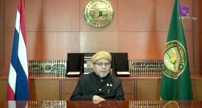 จุฬาราชมนตรี ประกาศให้ชาวไทยมุสลิมทั่วประเทศเริ่มถือศีลอดวันแรก 13 เม.ย. งดละหมาดที่มัสยิดในพื้นที่มีผู้ติดโควิด-19 เกิน 50 คน