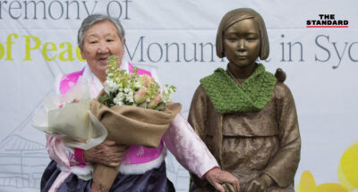 ศาลเกาหลีใต้ยกฟ้องคดี 'หญิงบำเรอ' ยุคสงครามโลกครั้งที่สอง ชี้อาจกระทบสายสัมพันธ์ญี่ปุ่น