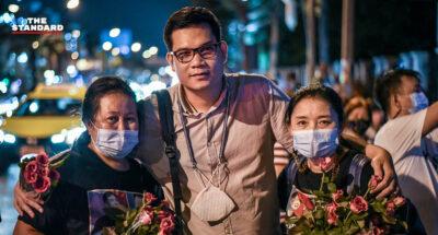ชุมนุม #ปล่อยเพื่อนเรา หน้าเรือนจำพิเศษกรุงเทพฯ เรียกร้องสิทธิประกันตัว