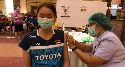 นักกีฬาแบดมินตันไทยเข้ารับการฉีดวัคซีนป้องกันโควิด-19 ก่อนเก็บคะแนน ลุยโตเกียว โอลิมปิก 2021