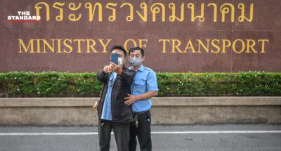 สมาพันธ์แรงงานแท็กซี่ไทย คัดค้านร่างกฎหมายเปิดทางรถป้ายดำให้บริการผ่านแอปพลิเคชัน