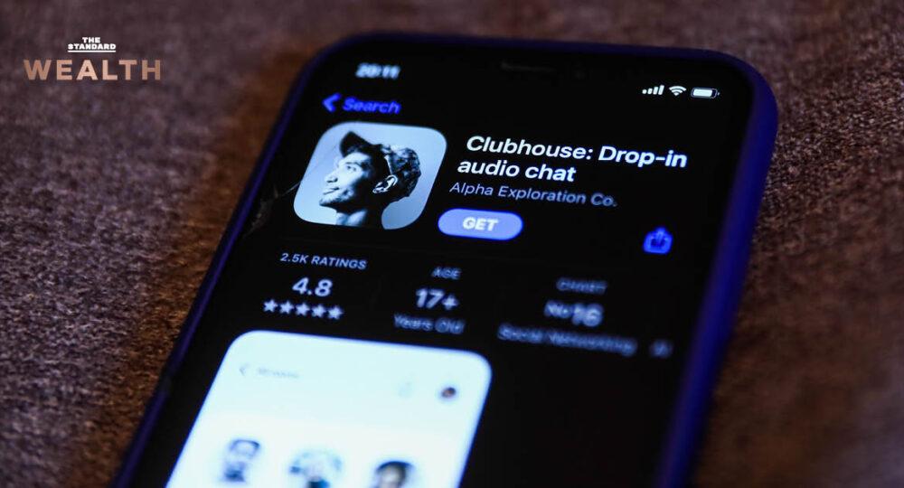 เสน่ห์ของ Clubhouse เตะตา Twitter จ่อเข้าซื้อกิจการด้วยมูลค่า 1.26 แสนล้านบาท