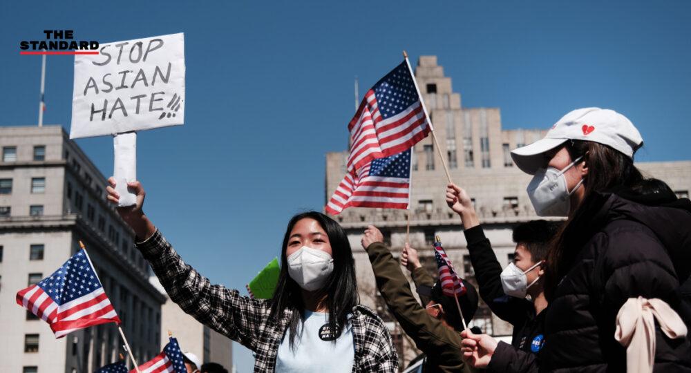 รู้จักร่างกฎหมายต่อต้านอาชญากรรมจากความเกลียดชัง ความพยายามใหม่ของสหรัฐอเมริกาในการยุติ Hate Crimes ต่อคนเชื้อสายเอเชีย