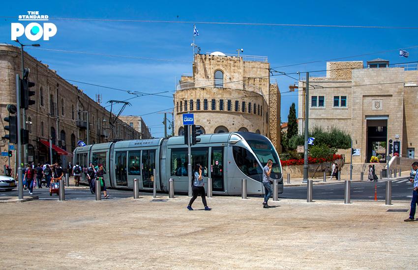เมืองเยลูซาเลม ประเทศอิสราเอล
