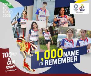 1000 Name Remember