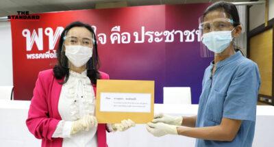 ประธาน กมธ. กิจการเด็กฯ เพื่อไทยรับข้อเรียกร้องแม่ไมค์ สอบราชทัณฑ์ไม่อนุญาตให้ออกเรือนจำรักษาโควิด-19 หลังระบาดหนัก