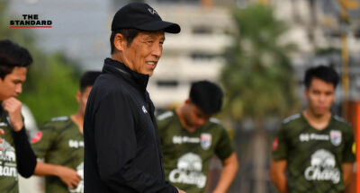 ฟุตบอลทีมชาติไทยลงฝึกซ้อมครั้งแรก