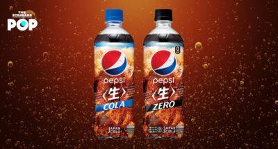 Pepsi Nama Cola