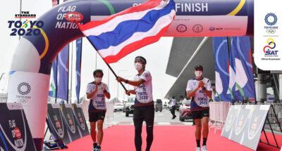 วิ่งผลัดธงชาติไทย
