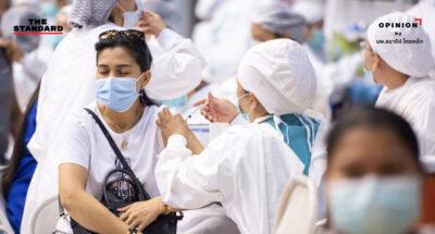 ฉีด-ไม่ฉีดวัคซีนโควิด-19? เมื่อกระทรวงสาธารณสุขเปิดให้ลงทะเบียนฉีดวัคซีน