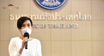 ธปท. กังวลพัฒนาการเศรษฐกิจไทย