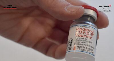เจาะลึก Moderna วัคซีนโควิด-19 ทางเลือกของไทย ประสิทธิภาพและผลข้างเคียงเป็นอย่างไร