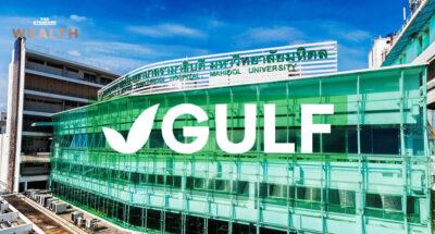 GULF มอบเงิน 10 ล้านบาท จัดซื้อเครื่องช่วยหายใจให้คณะแพทย์โรงพยาบาลรามาธิบดี ช่วยผู้ป่วยโควิด-19