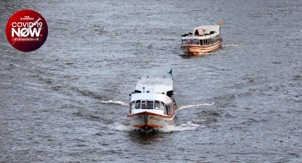ผู้โดยสารลดต่ำสุดในรอบ 50 ปี เรือด่วนเจ้าพระยาแบกภาระไม่ไหว ขอหยุดให้บริการเสาร์-อาทิตย์ เริ่ม 8 พ.ค. นี้