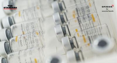 มองวัคซีน Sinovac ในสายตาของคณะกรรมการผู้เชี่ยวชาญ องค์การอนามัยโลก