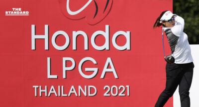 นักกอล์ฟสาวระดับโลกพร้อมลงแข่งขันแบบสนามปิด รายการฮอนด้า แอลพีจีเอ ไทยแลนด์ 2021 ระหว่าง 6-9 พ.ค. นี้
