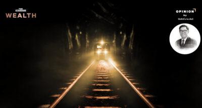 แสงสว่างปลายอุโมงค์คือแสงแห่งหัวรถจักร