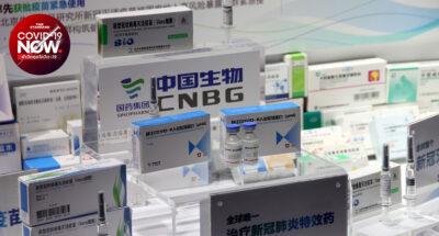 วัคซีน Sinopharm