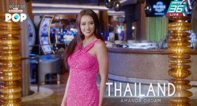 Miss Universe 2020 Seminole Hard Rock Hotel & Casino