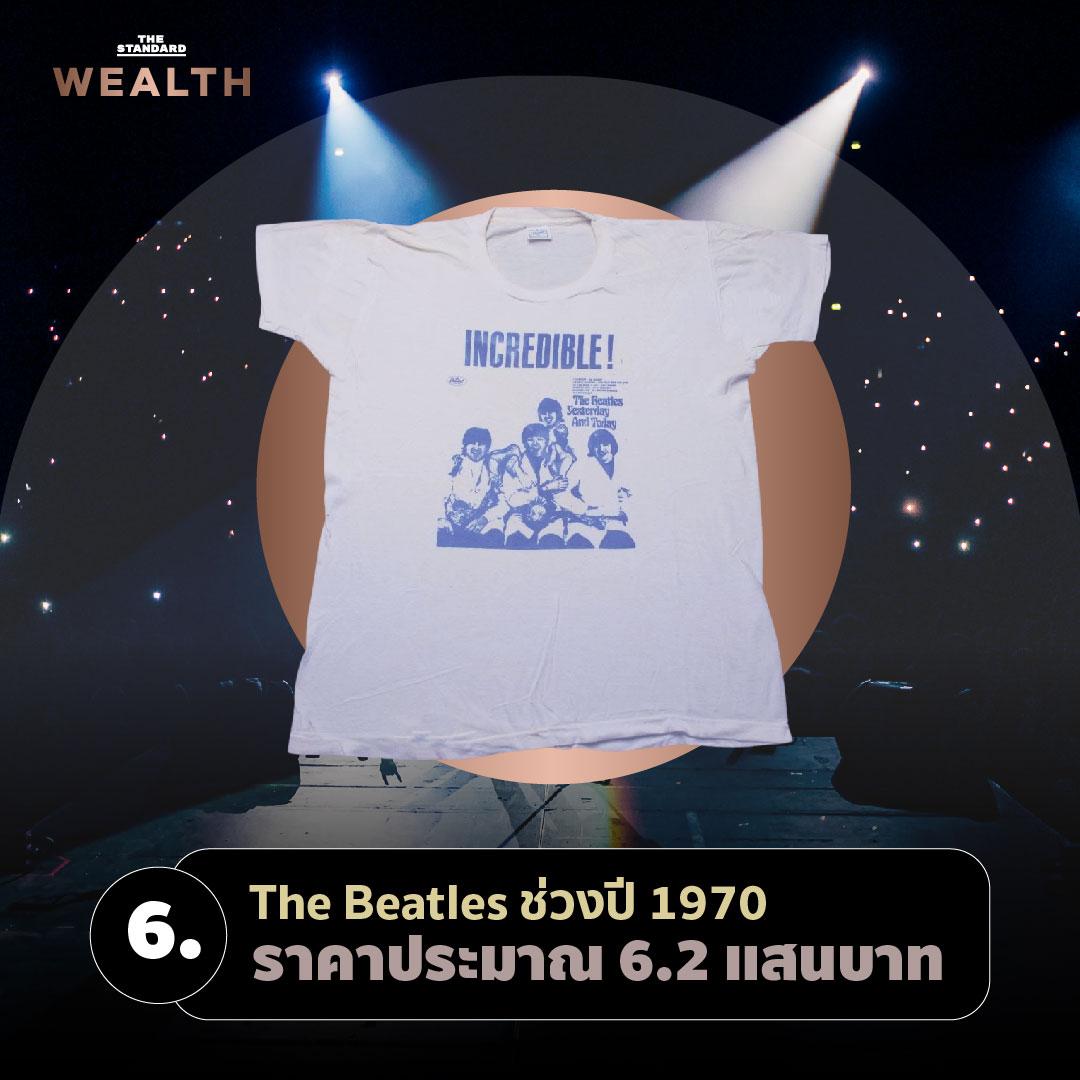 เสื้อ The Beatles ช่วงปี 1970 ราคา