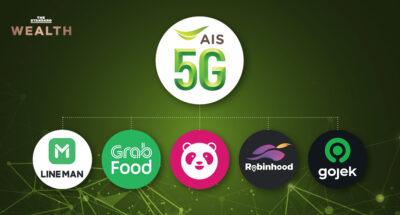 AIS จับมือ 5 แพลตฟอร์มฟู้ดเดลิเวอรี