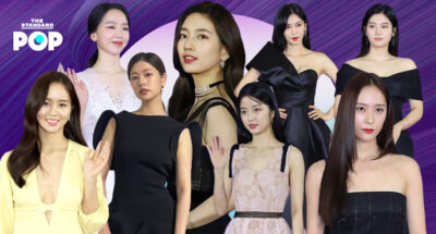 Baeksang Arts Awards 2021