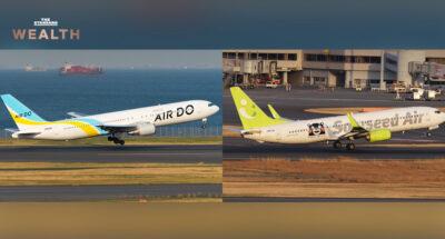 Airdo Solaseed Air merge