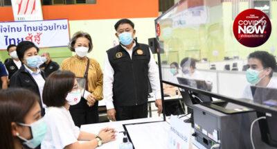 กทม. ตรวจความพร้อมเดอะมอลล์ บางกะปิ หน่วยฉีดวัคซีนป้องกันโควิด-19 นอกโรงพยาบาล รองรับ 2,000 คนต่อวัน