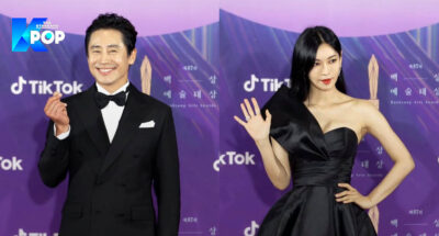 Baeksang Art Awards 2021