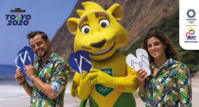 นักกีฬาทีมชาติบราซิล Havaianas